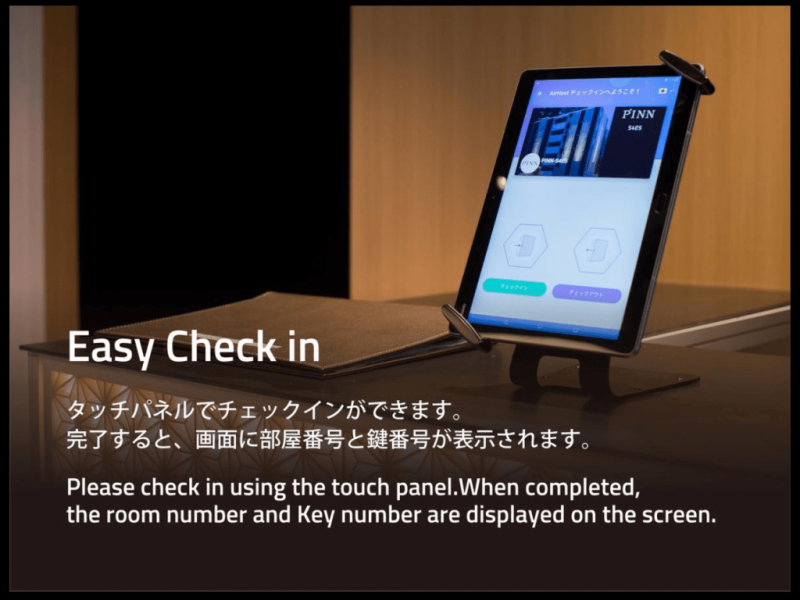 Automated hotels: Checking-in to a Post-COVID world/ Check out the new check-in tech (Part I)